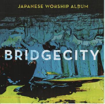 bridge-city
